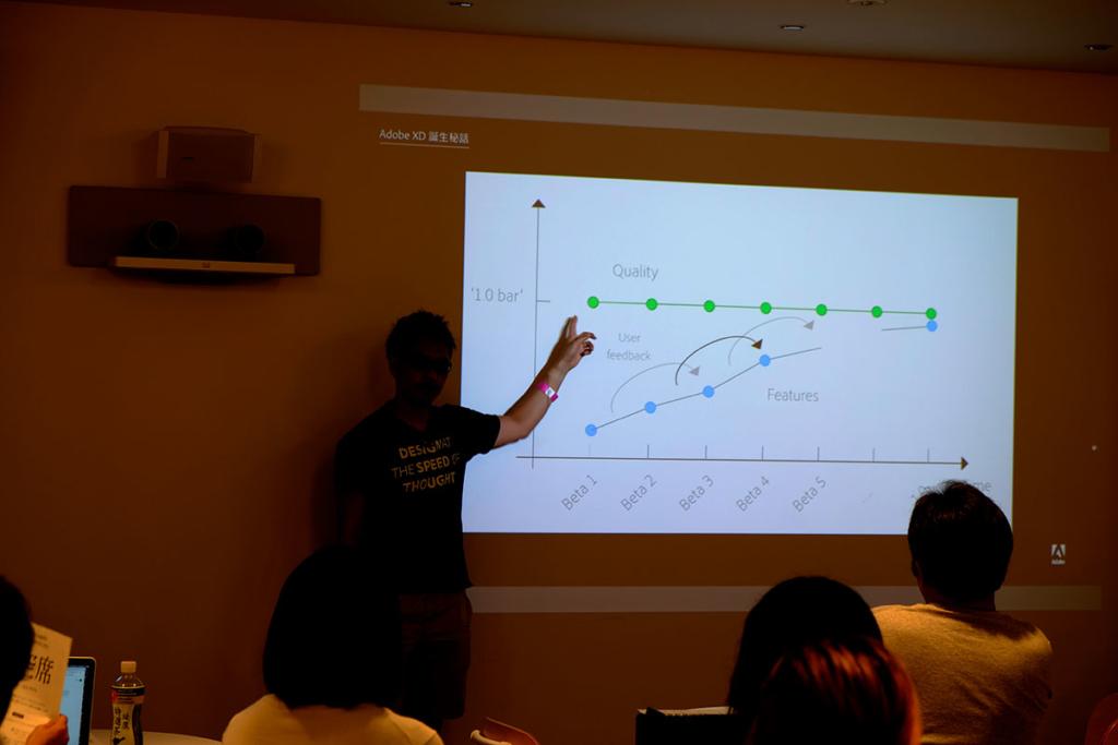 セッション3 轟 啓介さん  Adobe XDの開発理念と目指すところ